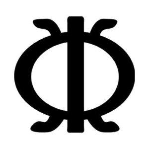 "Wawa Aba ""Indestructible Seed"" Adinkra Symbol"